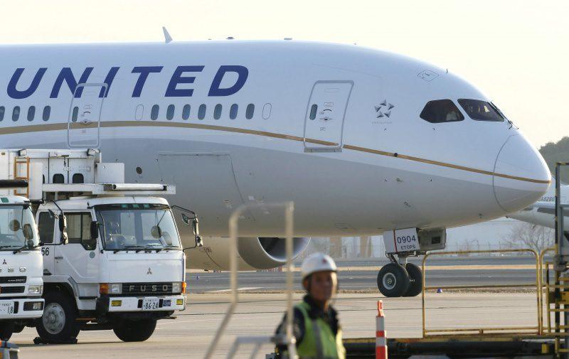 United Airlines divulga os resultados operacionais de junho