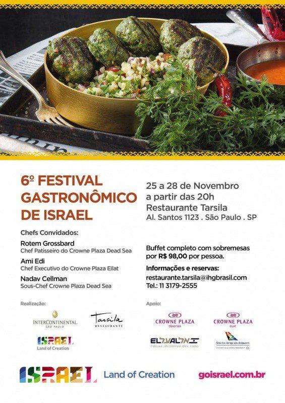 Banner do Festival Gastronômico de Israel.