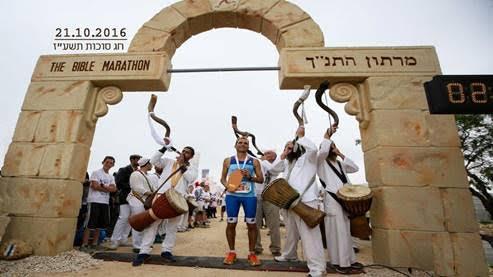 Segunda edição da Maratona da Bíblia acontece em outubro em Israel