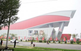 Maior resort de esqui indoor do mundo é inaugurado na China