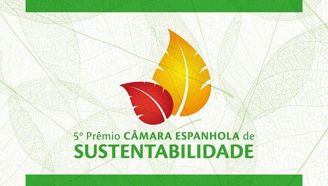 Câmara Espanhola prorroga inscrições  do 5º Prêmio de Sustentabilidade