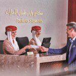 Emirates Skywards totaliza 20 milhões de membros