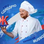 Curso online de russo prepara turistas para Copa do Mundo