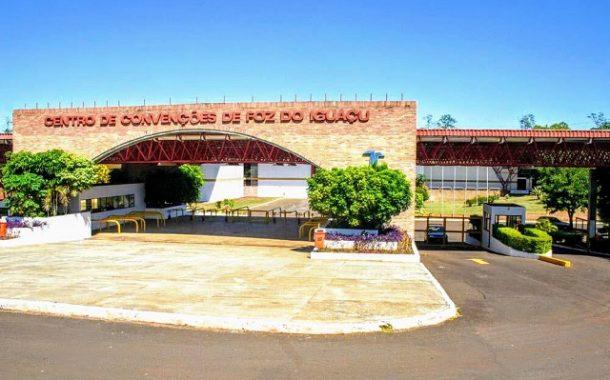 Concessão do Centro de Convenções de Foz do Iguaçu terá prazo de 30 anos