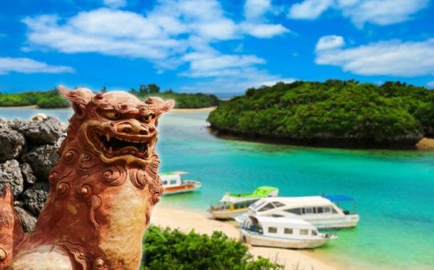 O que Okinawa, a ilha no sul do Japão, tem a ensinar ao nosso mundo corporativo?
