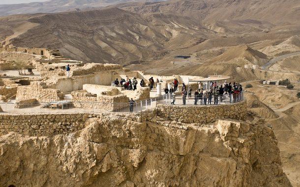 Israel Pass: cartão turístico pode ser usado em parques e transporte público